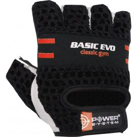 Γάντια γυμναστικής (κοφτά) Power System Basic (PS 2100)