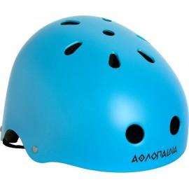 Προστατευτικό κράνος ΑΘΛΟΠΑΙΔΙΑ (003.10015 Blue)