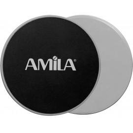 Δίσκοι Ολίσθησης AMILA Gliding Pads Γκρι 95953
